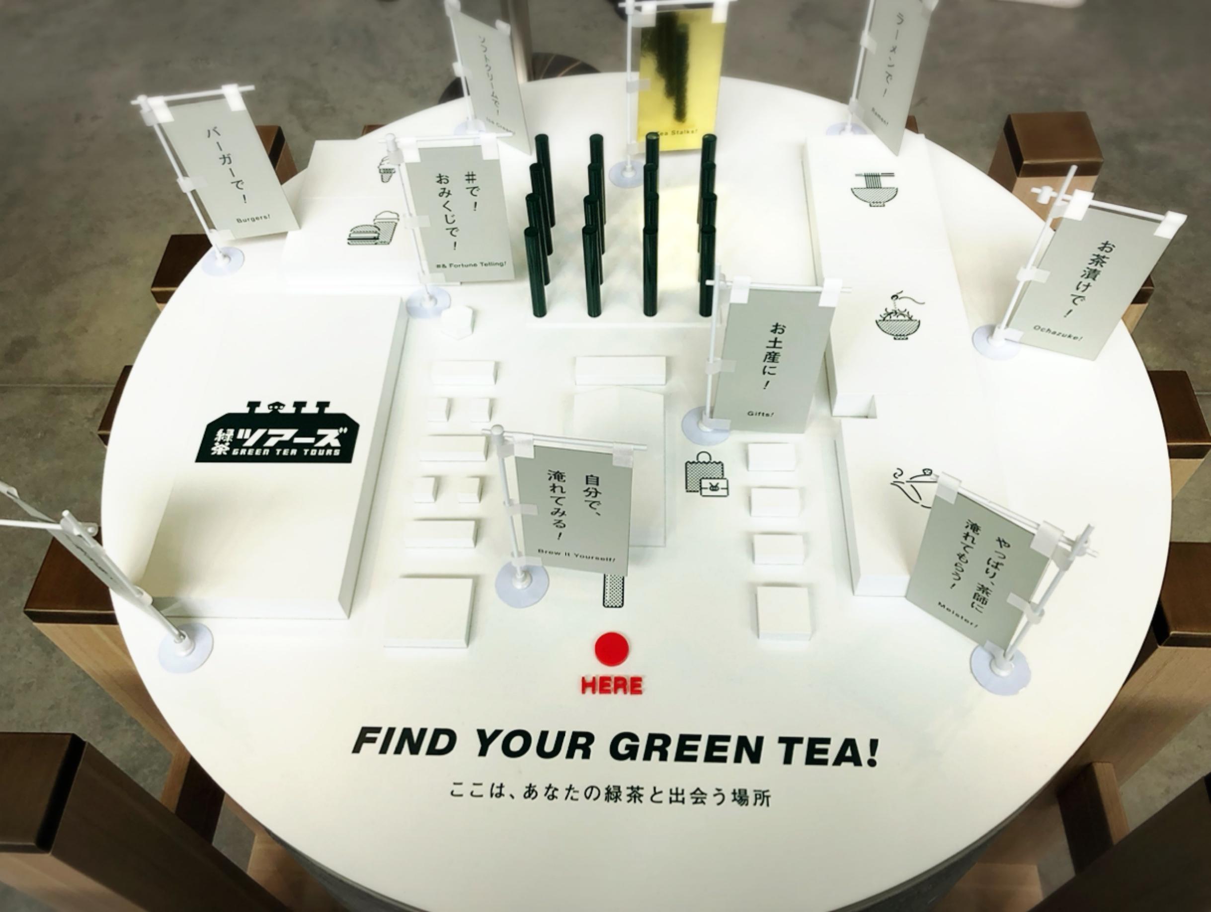 【#静岡】Newスポット⭐︎体験型フードパーク♩自分好みの緑茶を♡KADODE OOIGAWAに行ってきました♩_2