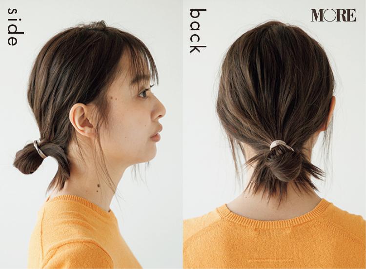 梅雨の低めおだんごヘアアレンジを横と後ろからみた髪型