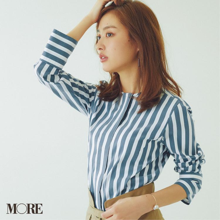 """内田理央が魅せる。今年のブラは""""服をキレイに見せる""""かどうかで選びましょう♡ 記事Photo Gallery_1_8"""