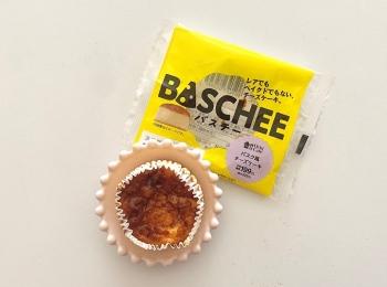 『ローソン』の「バスチー」がリニューアル! チーズと卵感が増しより濃厚に