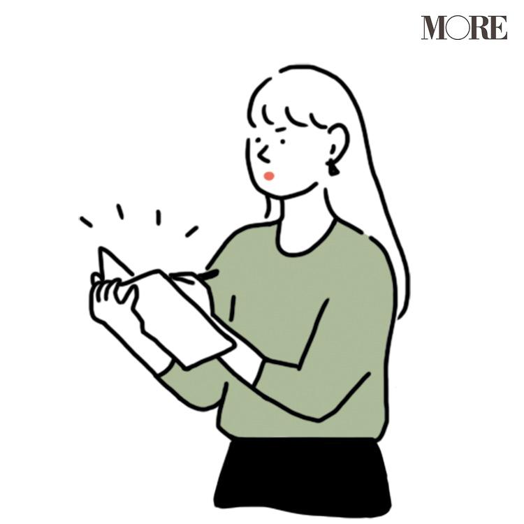 職場の人間関係をスムーズにする話し方! 「損する言葉」を「好かれる言葉」に変えるテク、教えます!!_1