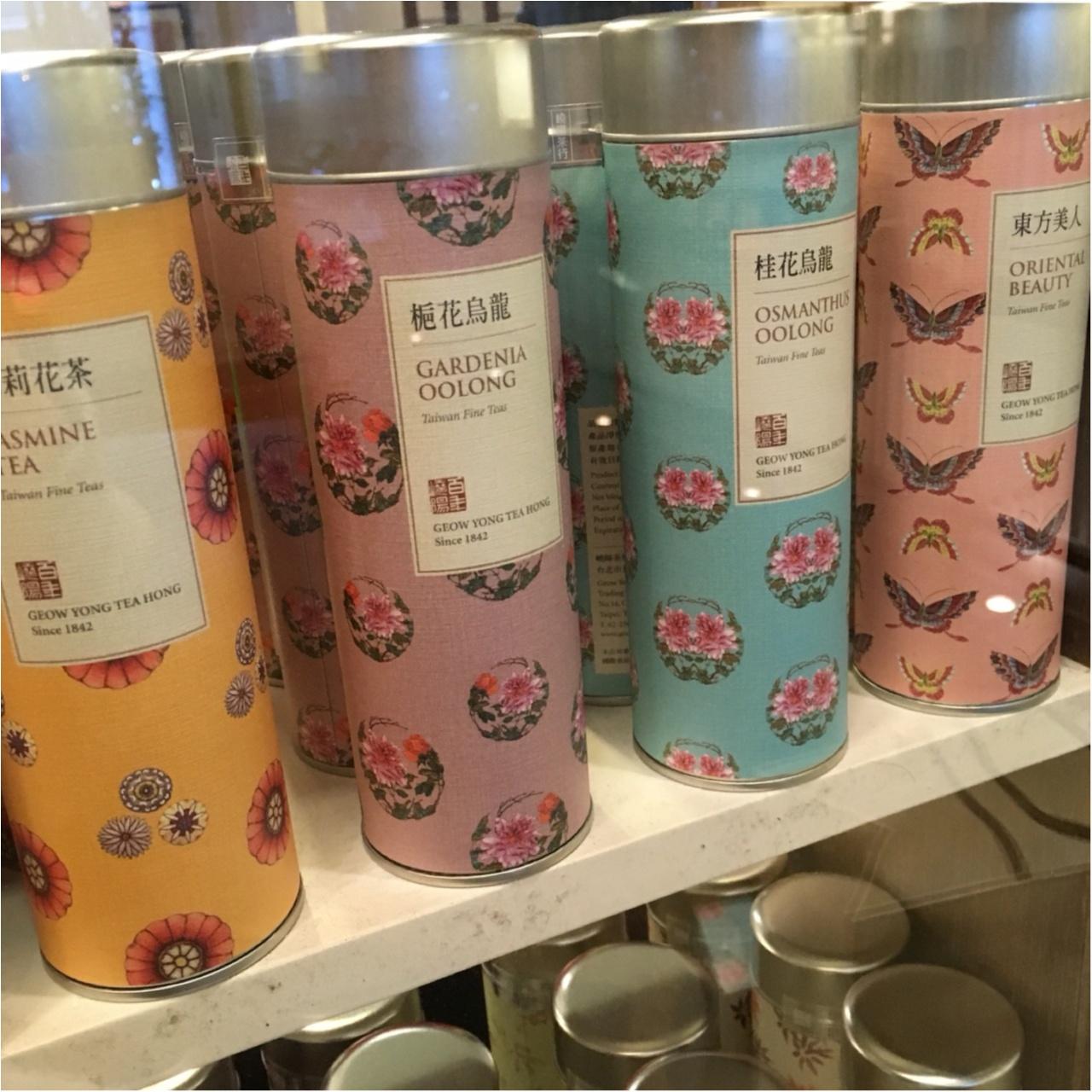 ≪台湾旅行≫嶢陽茶行の台湾茶がオシャレ度高めでかわいすぎる♡_2