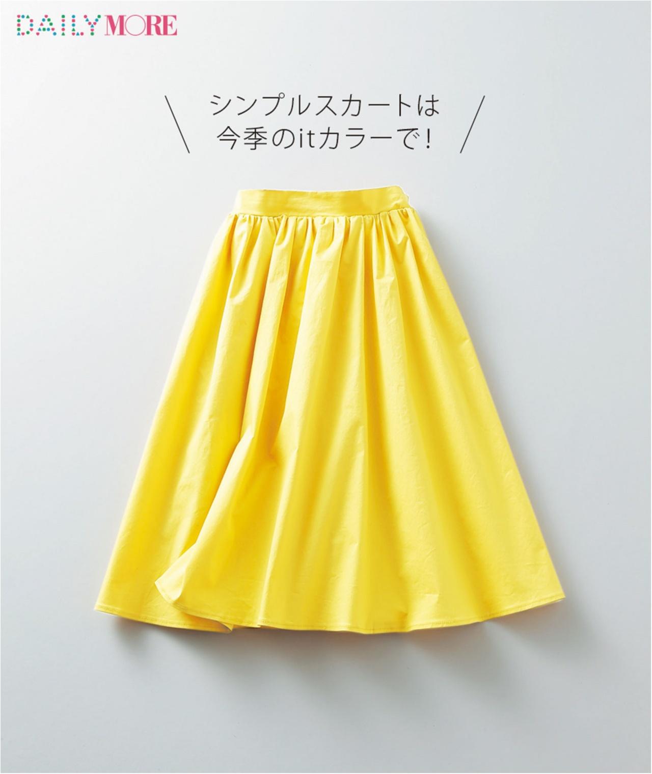 【追加生産も決定!】『Flower days』の新作を着ているとモテるらしい!?_3