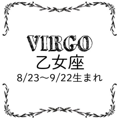 <2/27~3/27>今月のMORE HAPPY☆占い_7