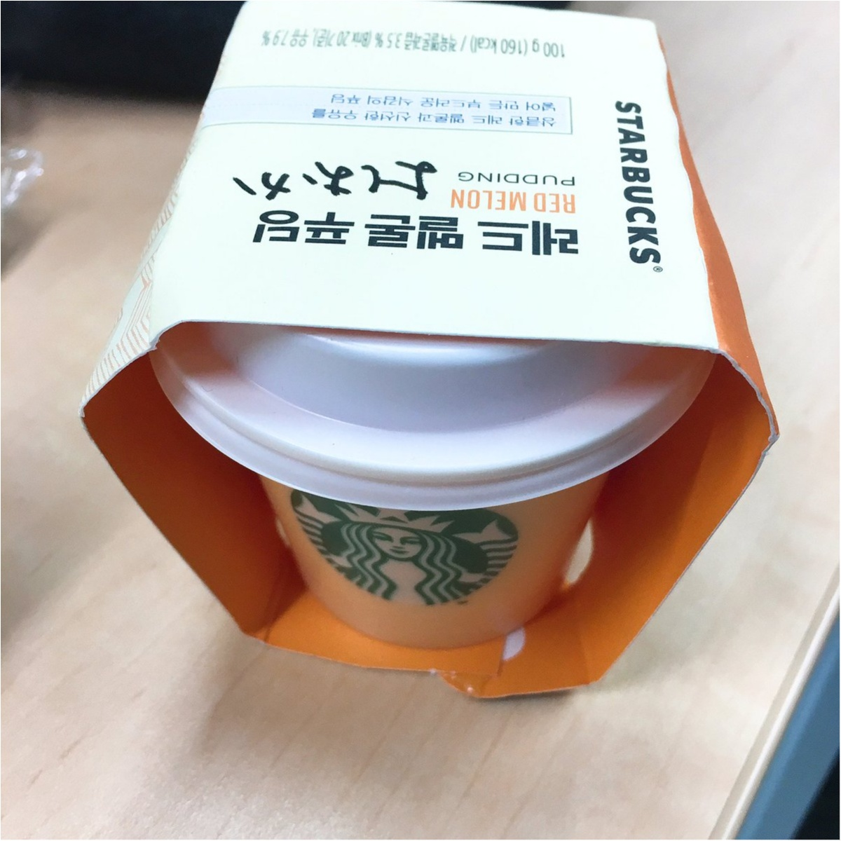 """《WELCOME TO JPN!!!》ついに、ついに""""スタバプリン""""が日本上陸♡!最速食レポと本場韓国との違いはこれだっ♡_4"""