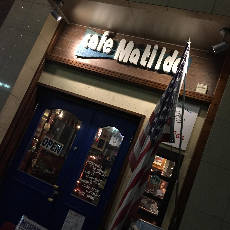 《*Cafe*》知る人ぞ知るパンケーキ専門店【Cafe Matilda】に行ってきました☆★_1