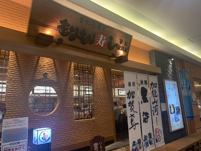 【女子旅におすすめ】石川・金沢で美味しい海鮮4店とアートが素敵なリノベホテル_1