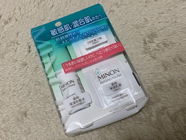 【美容系サブスク】BLOOMBOX(ブルームボックス)8月分レポ♥_4