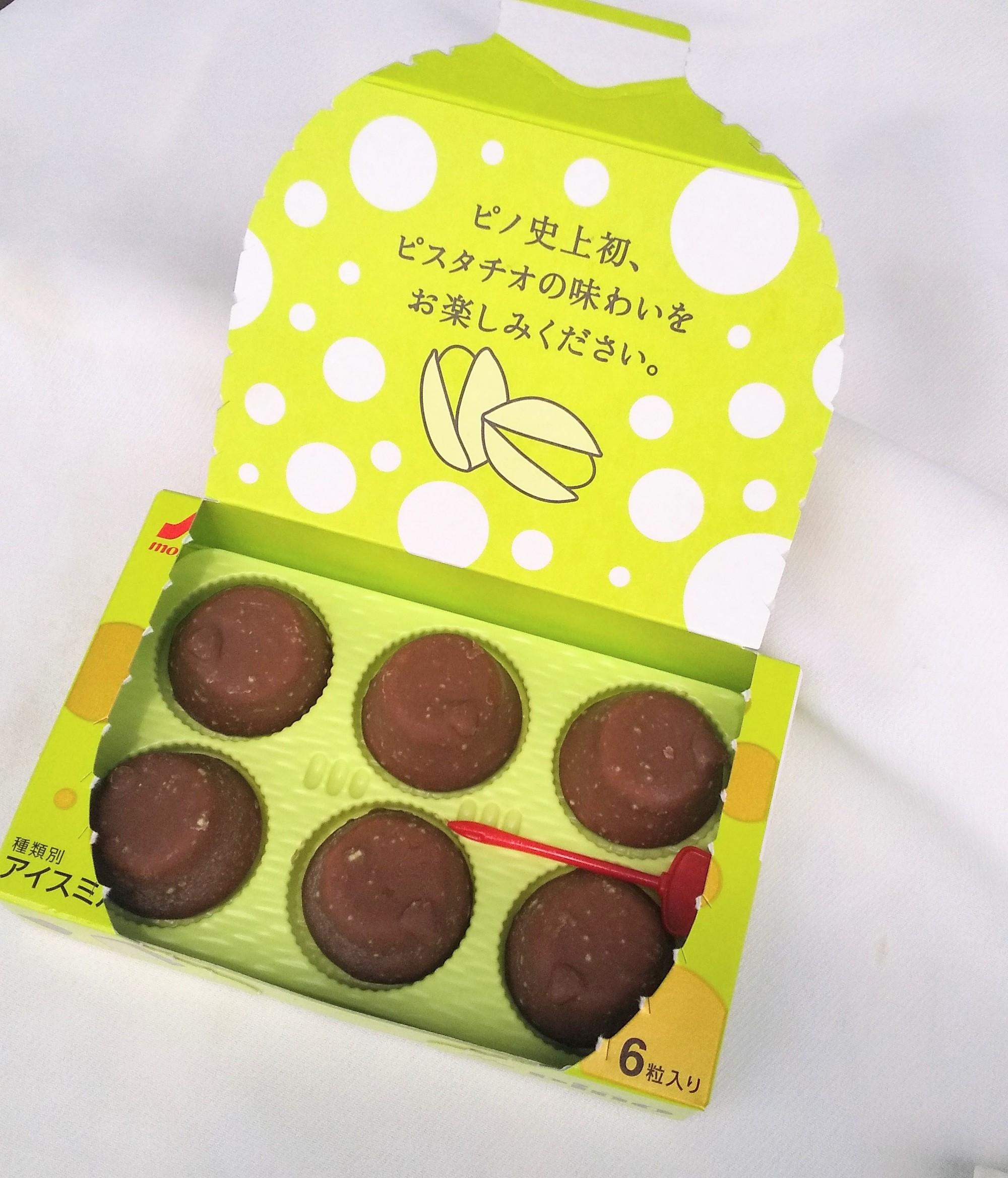 【5/31発売】ピノの新作!ピスタチオ味は間違いない美味しさ!_3