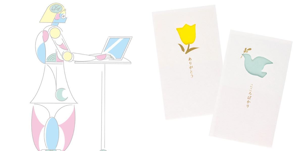 ビジネスマナー【2020年版】特集 - 働く女性が知っておきたい最新のオフィスマナーまとめ