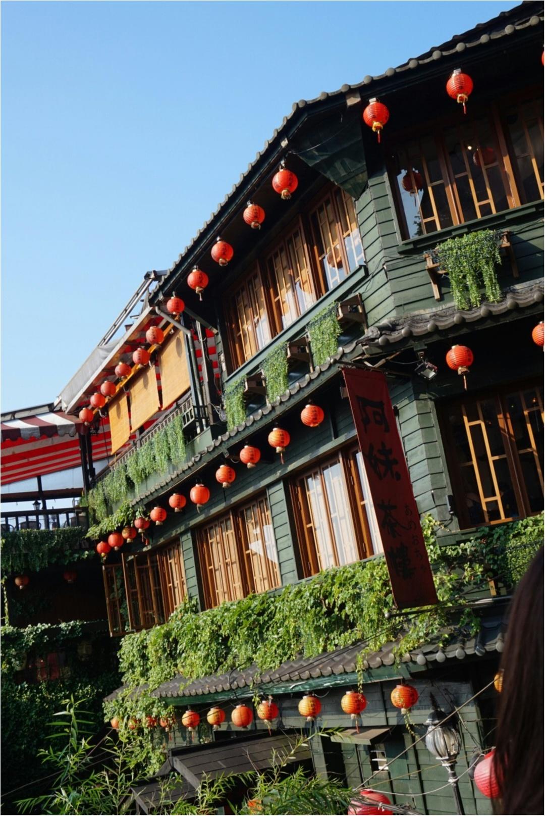【旅行】週末台湾♡その4・あの映画のモデルの建物も!台湾の超人気スポット徹底レポ_4