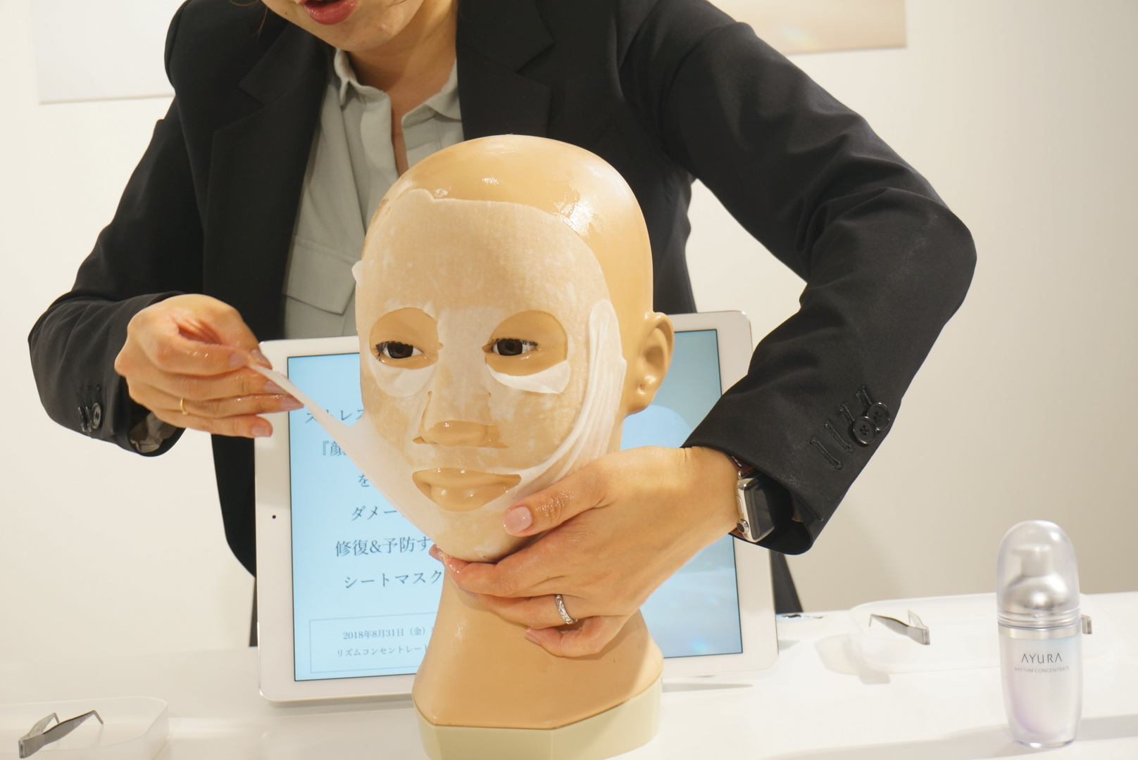 《年末のおこもり美容に超おすすめ❤️》特別な日の前のシートマスクは【AYURA】で!_3