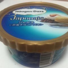 ハーゲンダッツの新作♡ジャポネ黒蜜きなこアズキ