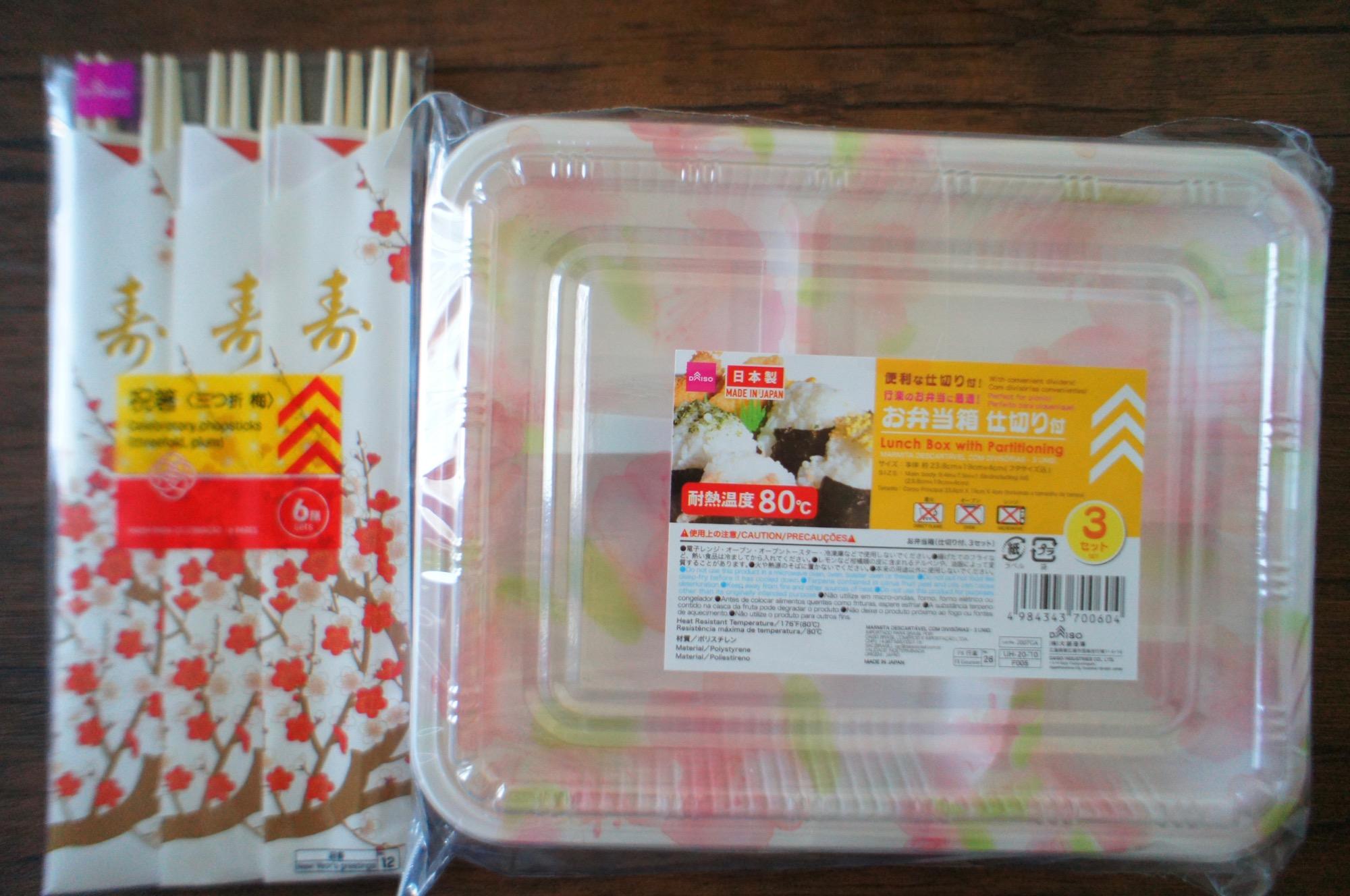 《カスタマイズ自由❤️》超人気!食べきりサイズ【ローソンストア】100円おせち☻_3
