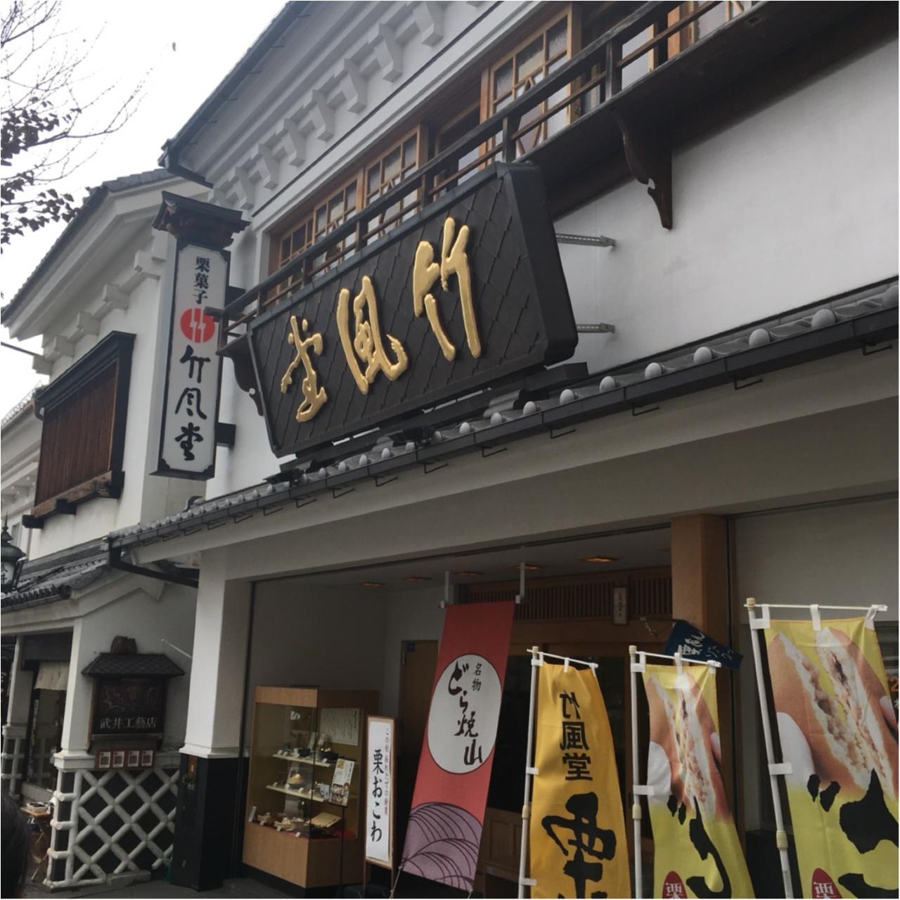 長野へ行ったらぜひ食べて欲しい!秋の味覚を堪能できるソフトクリーム♡_2