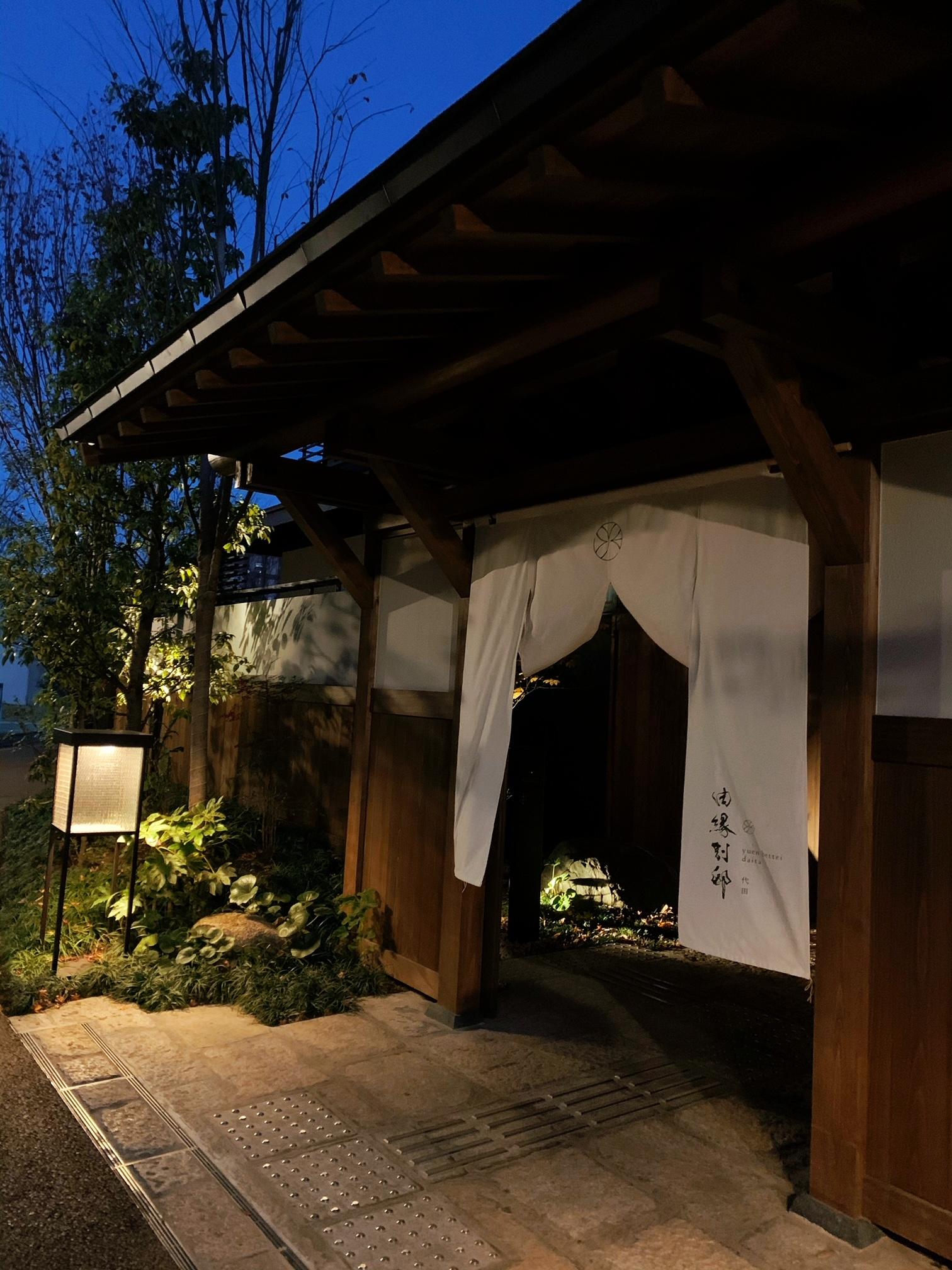【なかなか予約が取れない!】東京に居ながらにして《箱根の温泉を楽しめる人気スポット》に行ってきた♡_2