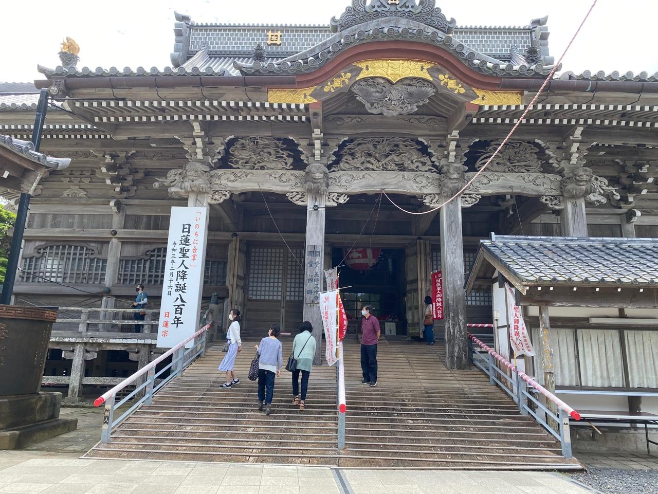 千葉県【三水】さんに宿泊しました Part2_5