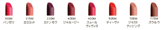 ♡【7/13デビュー】女性の憧れルブタンから「唇のマニキュア」ゴージャスな小瓶がオシャレすぎる♡モアハピ◡̈のぞみ♡_20