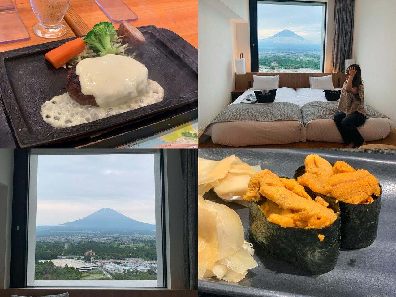 【富士山ビュー】御殿場にあるHOTEL CLADに宿泊♡アウトレットグルメも!_17