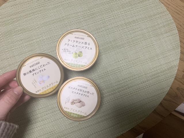 """【ネットスーパーでも買える】100円台と思えないクオリティ""""eatime""""のアイスが美味しすぎた♡_1"""