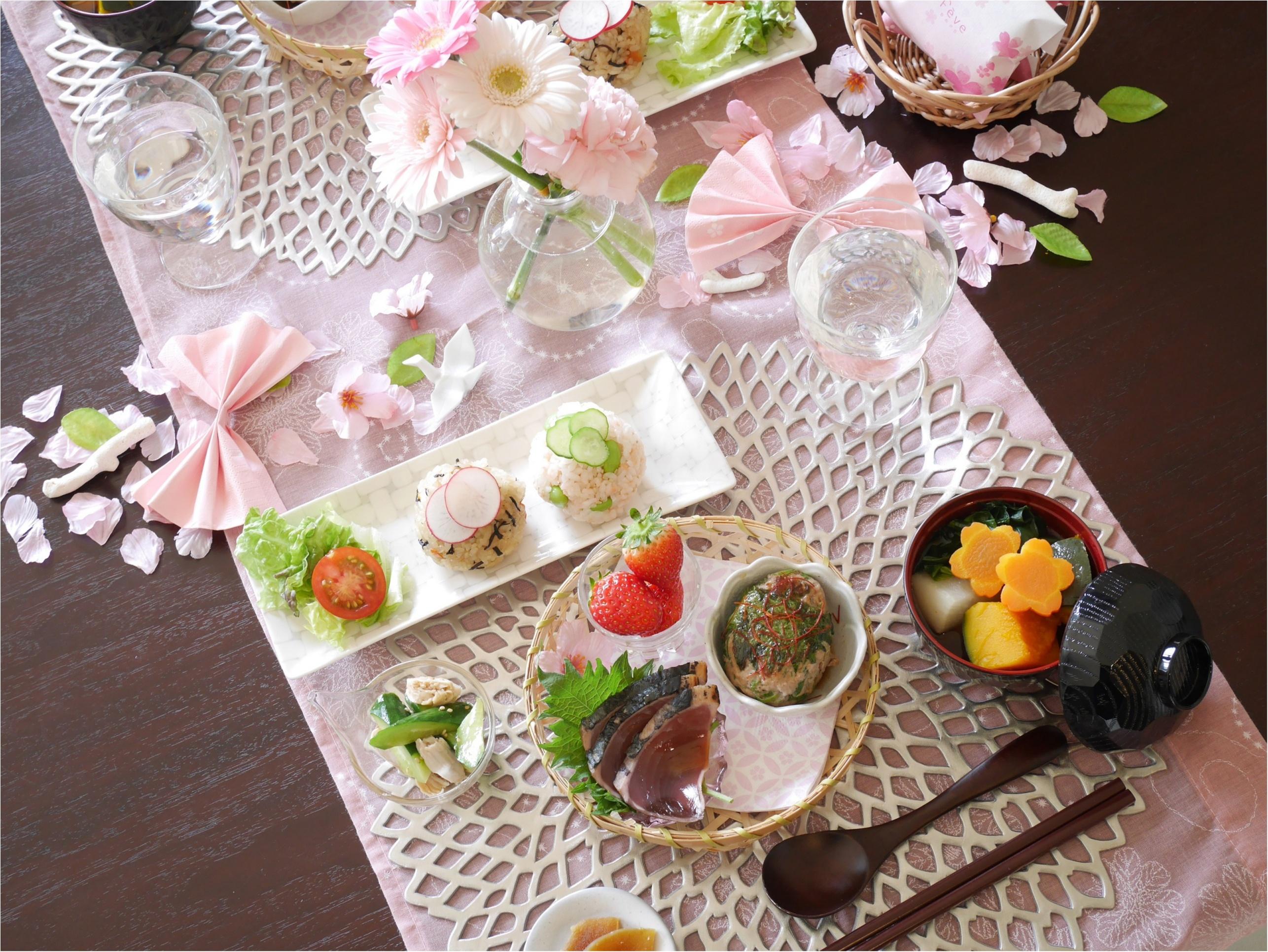 春はスグそこ!「ピンクで華やかにテーブルコーディネートして、手づくりご飯をお家で・・」_2