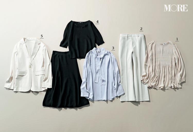 『ユニクロ』と『エメル リファインズ』のこの5着でお仕事服をイメチェン☆ PhotoGallery_1_2