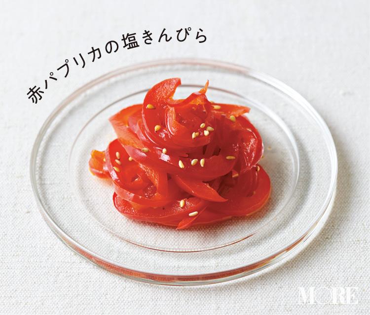 お弁当がパッと華やぐ「赤のサブおかず」4選♡  簡単でオシャレな作り置きレシピ【#お弁当 10】_2