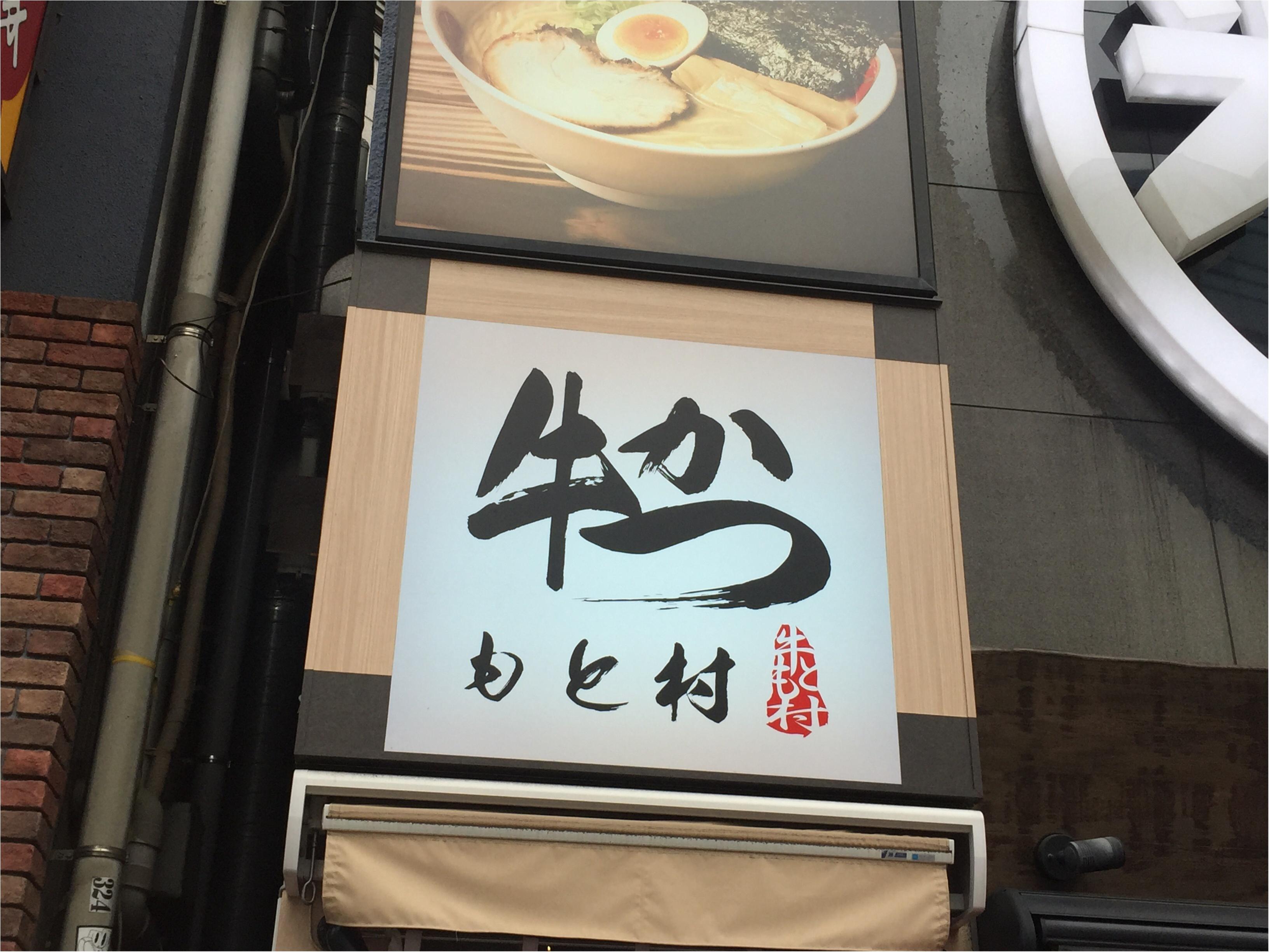 moco▶︎トロける牛カツ専門店「もと村」はやはり絶品!_1