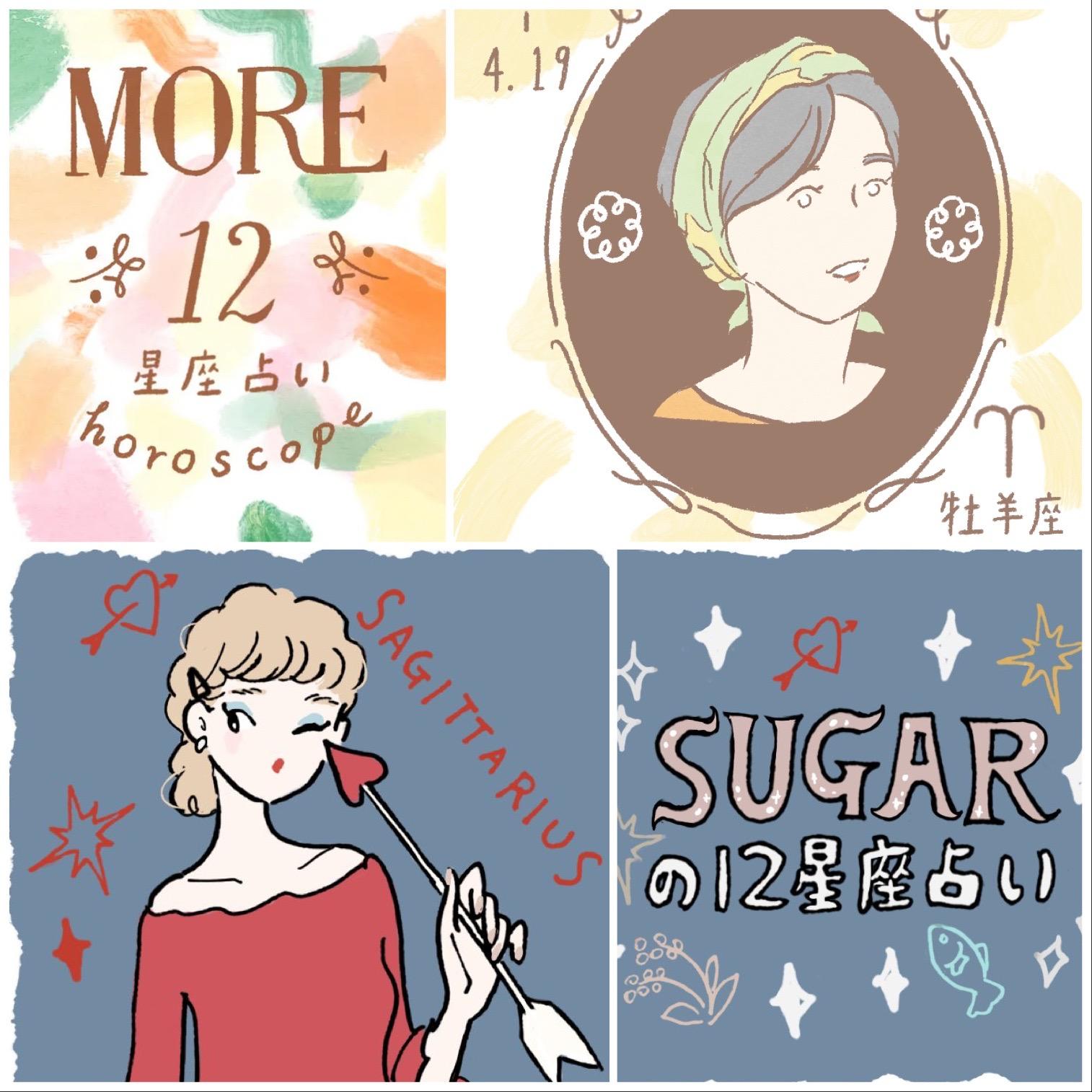 MORE公式サイト「DAILY MORE」見どころニュース! 注目コンテンツをギュッとまとめてお届け☆_2