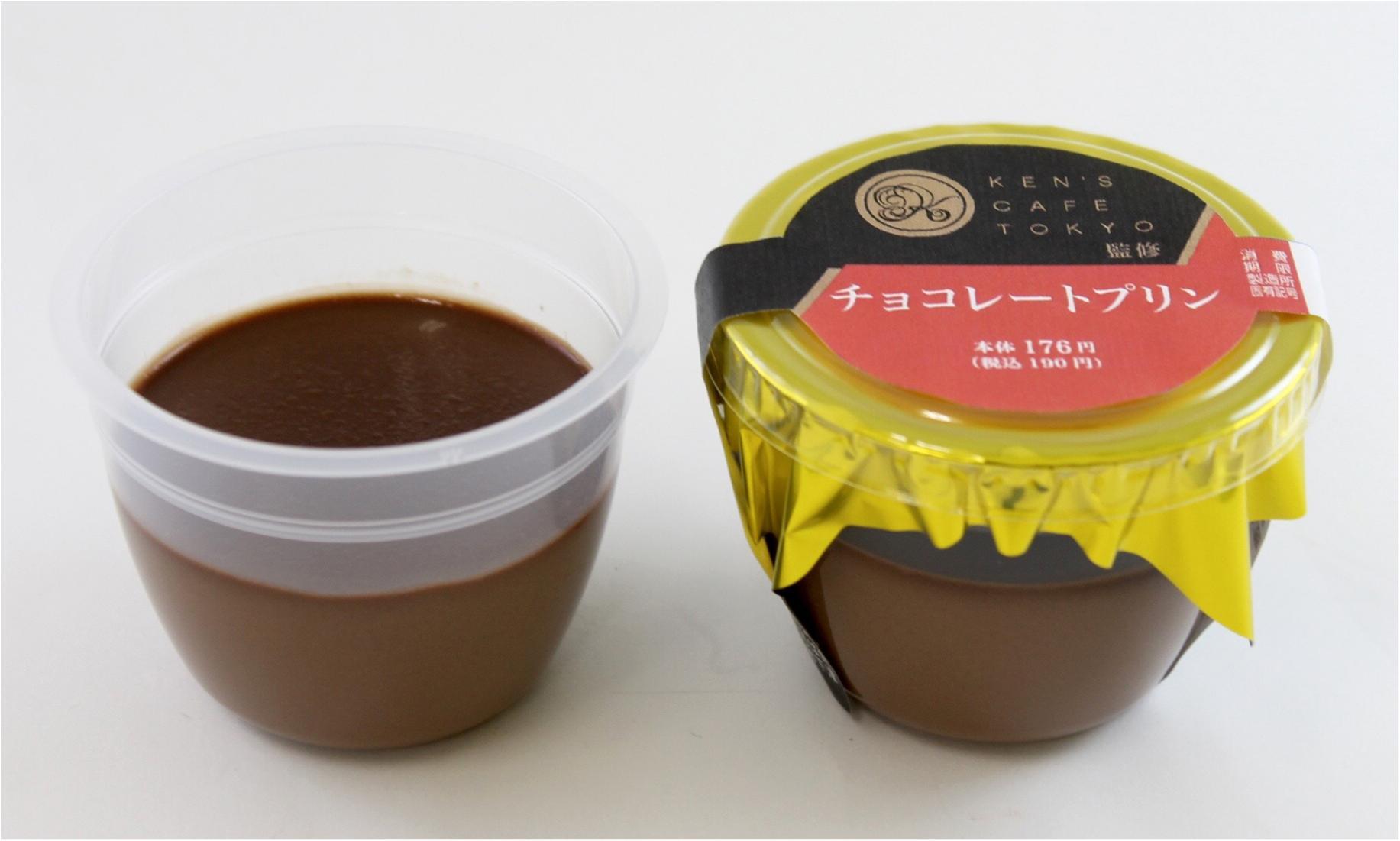 『ケンズカフェ東京』監修! 本格ショコラを『ファミリーマート』で♡_2