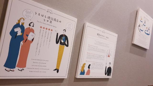 【星野リゾート】界タビ20sで癒しと美食の女子旅! 長野県の「界 アルプス」に泊まってみた_6