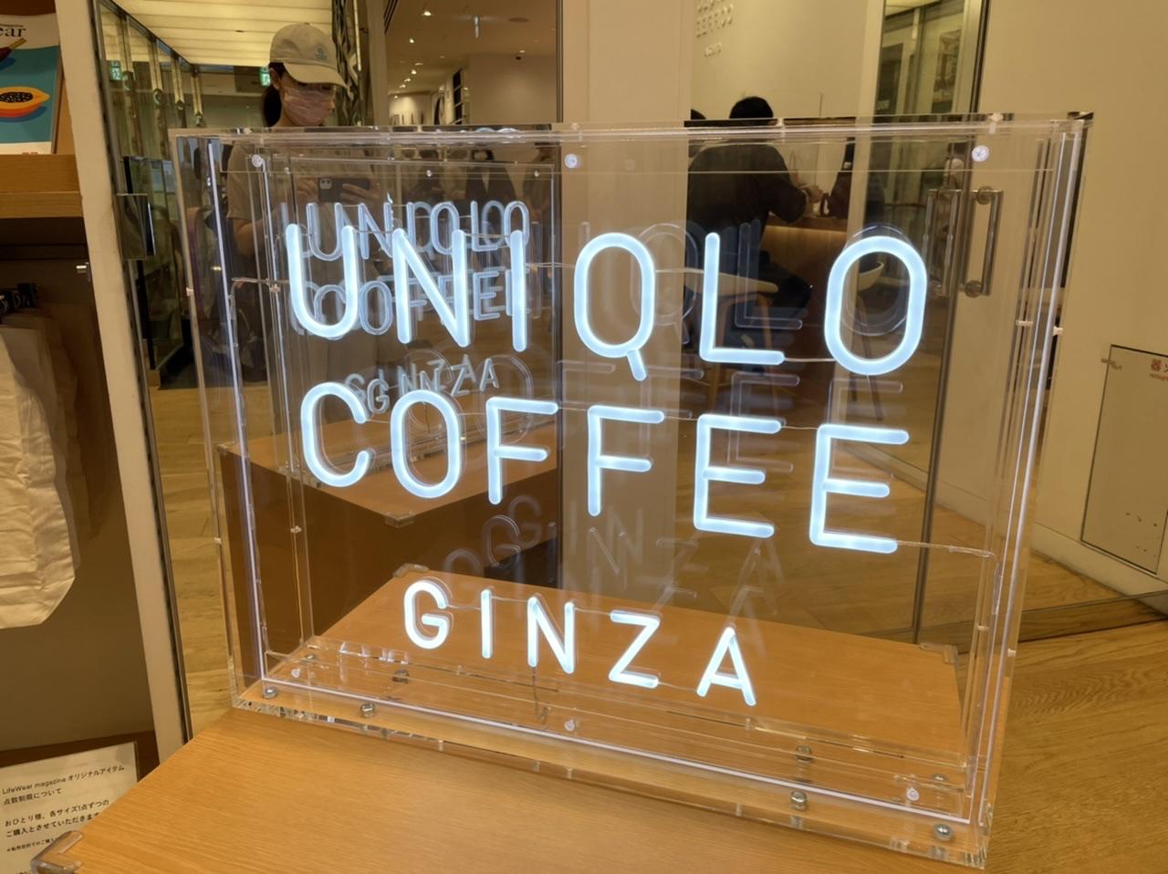 【ユニクロ】銀座のコーヒーブレイクに「ユニクロ」という選択肢を。《UNIQLO COFFEE 》@ユニクロ銀座店_1