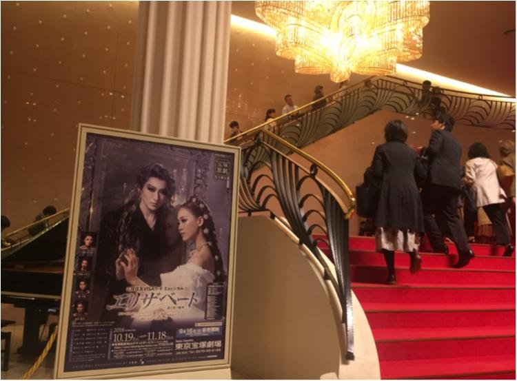 【宝塚グルメ】幕間は《絶品タマゴサンド》で皇后気分♪〜*月組「エリザベート」*_2