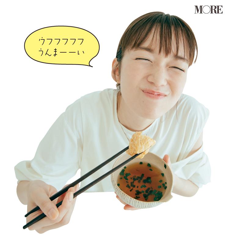 佐藤栞里が兵庫県のおすすめお取り寄せグルメ「本家きむらや」の明石玉子焼きを食べている様子
