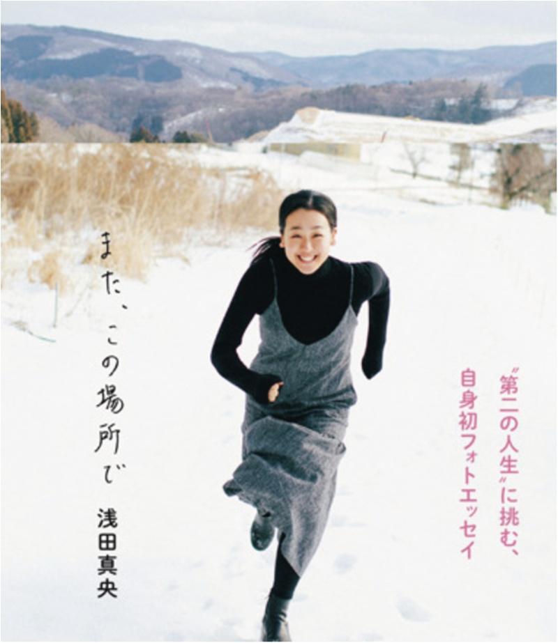 浅田真央さんの今に迫る。「昨夏、スケートは一切やめようと思ったんです」_2