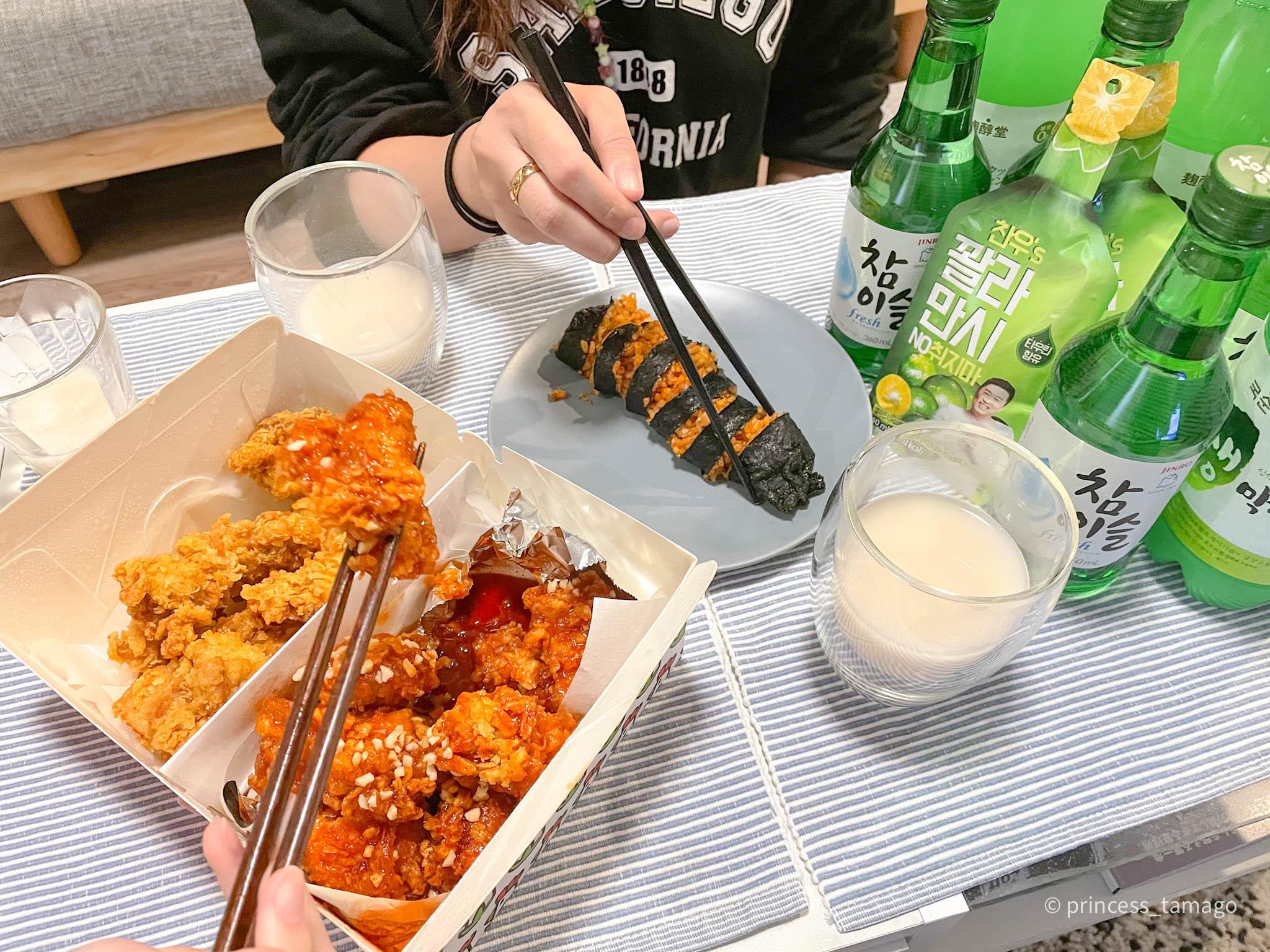 【時短で簡単!】韓国 night @home!! _6