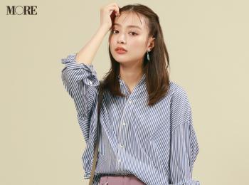 【今日のコーデ】<内田理央>ストライプシャツは今季も必須。カラーパンツと知的で可愛く
