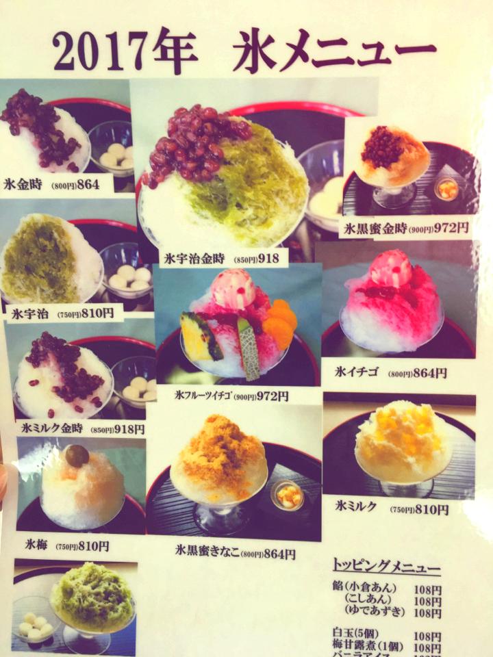 日本橋に行ったら食べたい。老舗の絶品クリームあんみつ_5