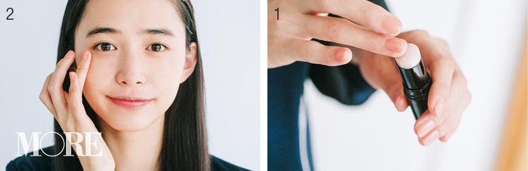 20代女子におすすめのベースメイク特集 - くま、毛穴、くすみ、ニキビなどのお悩みをカバーするテクニック・コスメまとめ_11