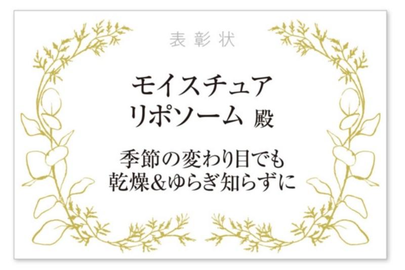 美肌自慢の「恩人美容液」 記事Photo Gallery_1_8