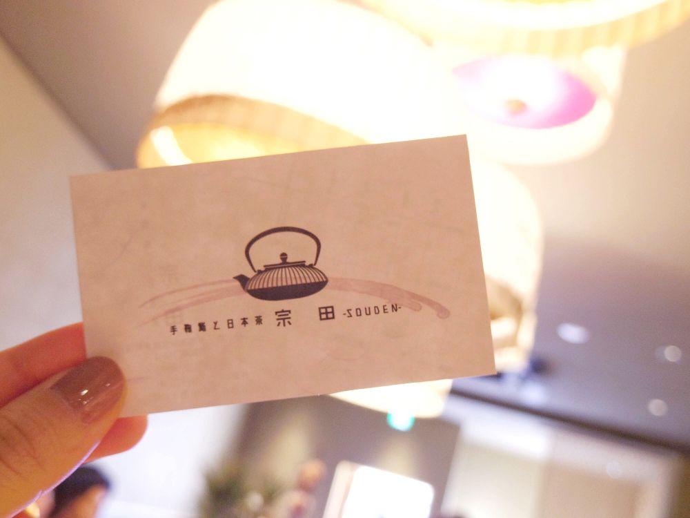 京都のおすすめランチ特集 - 京都女子旅や京都観光におすすめの和食店やレストラン7選_9