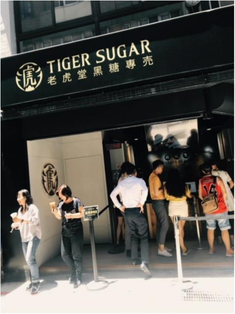 台湾でおいしい黒糖ブラックパールミルクティーが飲めるおすすめ3店【#台湾在住TOKYOPANDAのオススメ情報 】_1_2