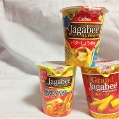 どの味が気分?今なら選べる Jagabee 3つのバター味