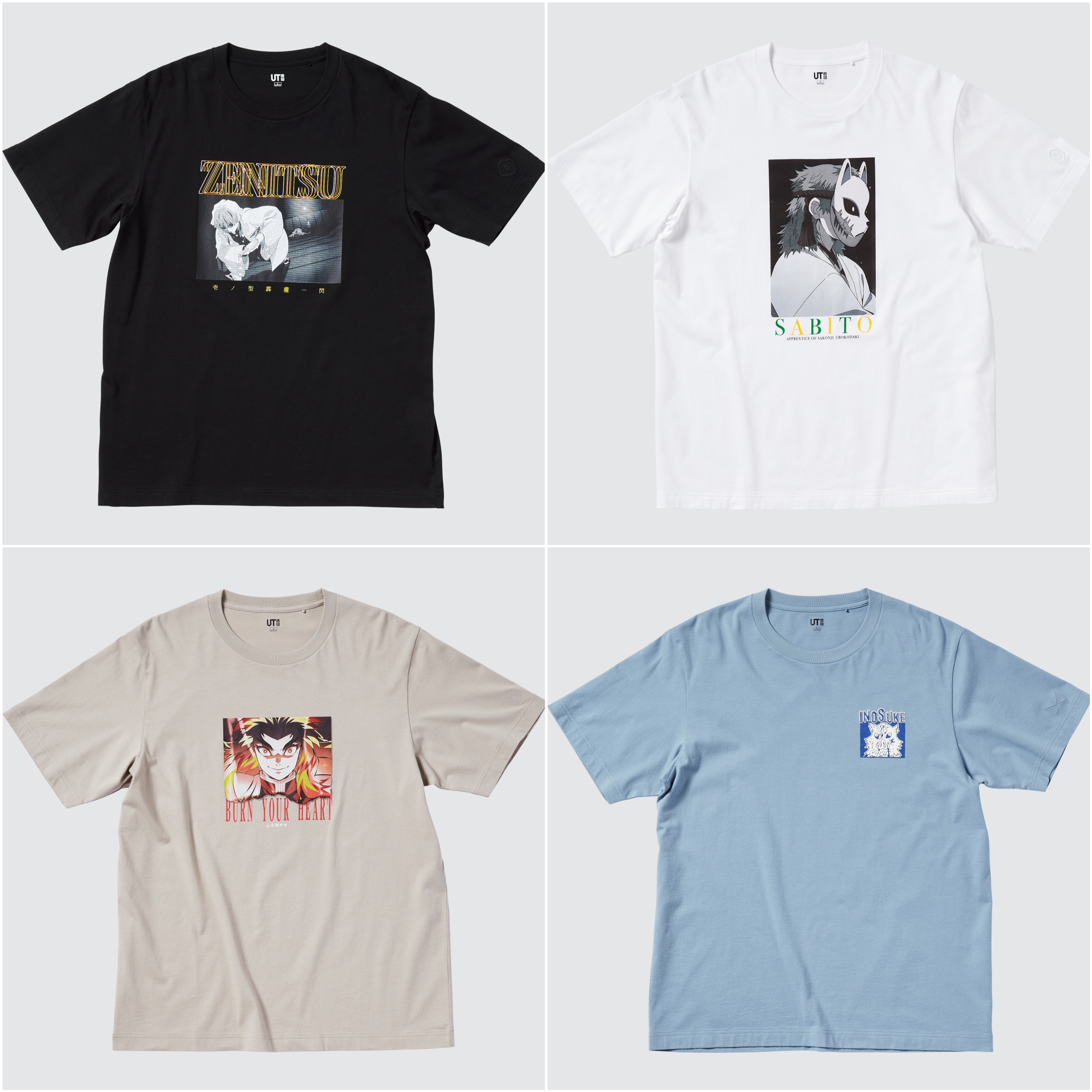 【ユニクロ&GU】『鬼滅の刃』コラボ7/22(木)同時発売! 大人気のパジャマも展開 PhotoGallery_1_2