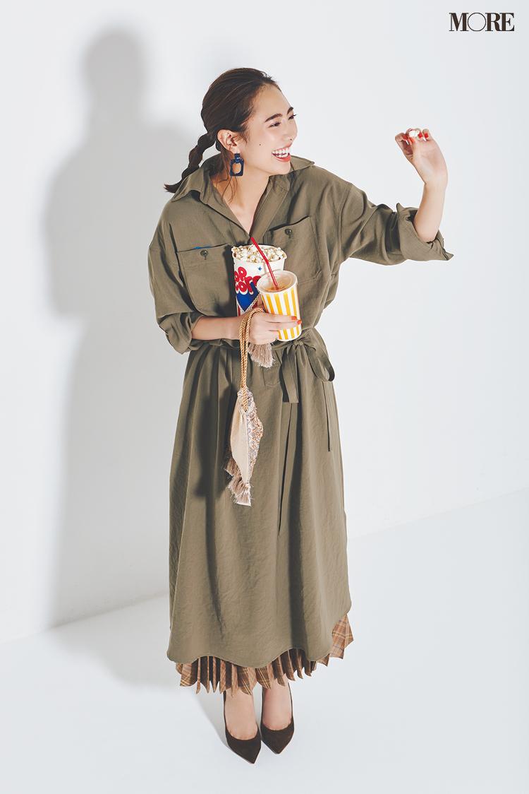 「デートコーデはスカートをカジュアルめに♡」土屋巴瑞季&鈴木友菜 着回し連載『グレーとネイビーなふたり』28日目_2