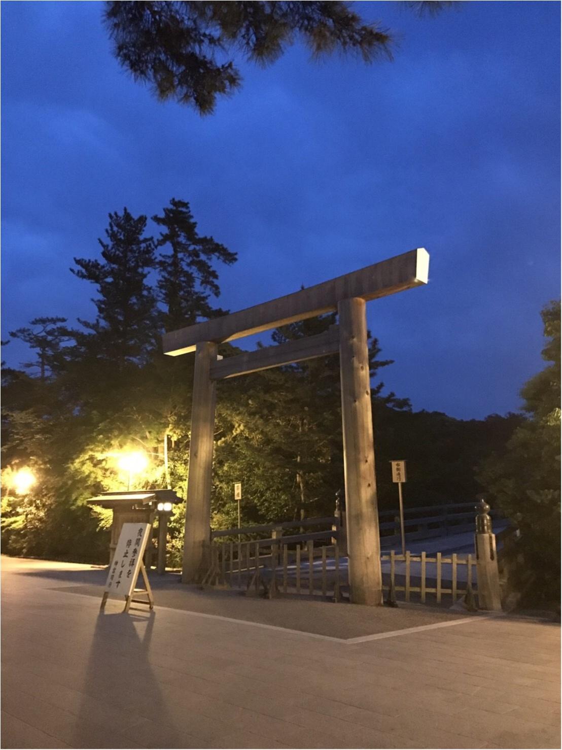 【夏季限定★赤福氷知ってる?】伊勢神宮のおかげ横丁で食べ歩き♡_1