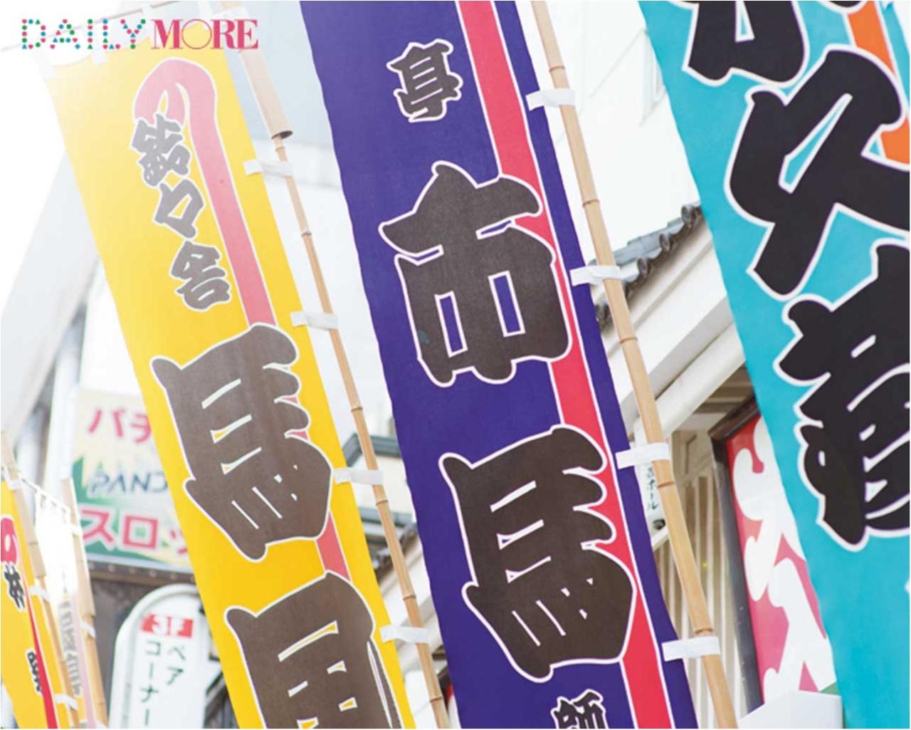 篠田麻里子と学ぶ、今話題の「寄席」の楽しみ方!【麻里子の「和」コトハジメ】_2