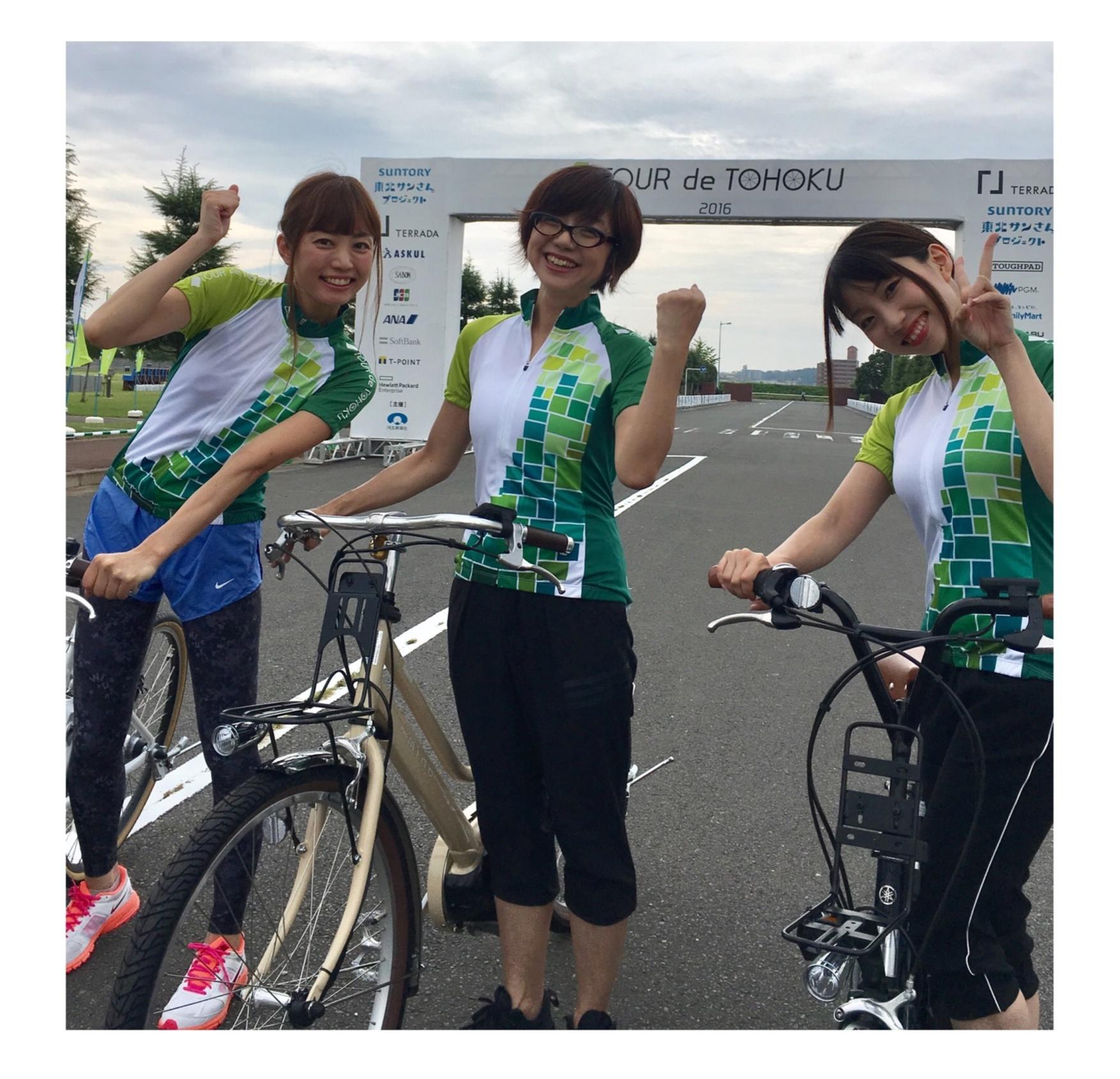 【MORE12月号】ツール・ド・東北2016☺石巻を電動自転車でラクラク周遊しちゃいました♪_1