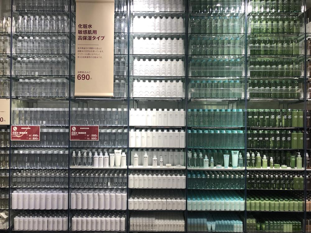 「無印良品 銀座」特集 - 無印良品の旗艦店OPEN!日本初のホテルやレストラン、限定商品まとめ_83
