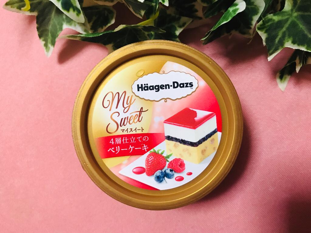 【ハーゲンダッツ】平成最後の新作は超豪華!まるでケーキな《4層仕立てのベリーケーキ》♡_1